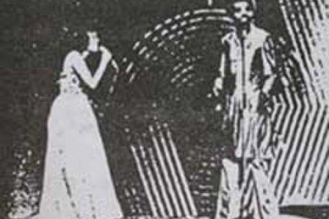 Maestría (1972-1978)