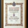Diploma del Premio Príncipe de Asturias a las Arte, 1983
